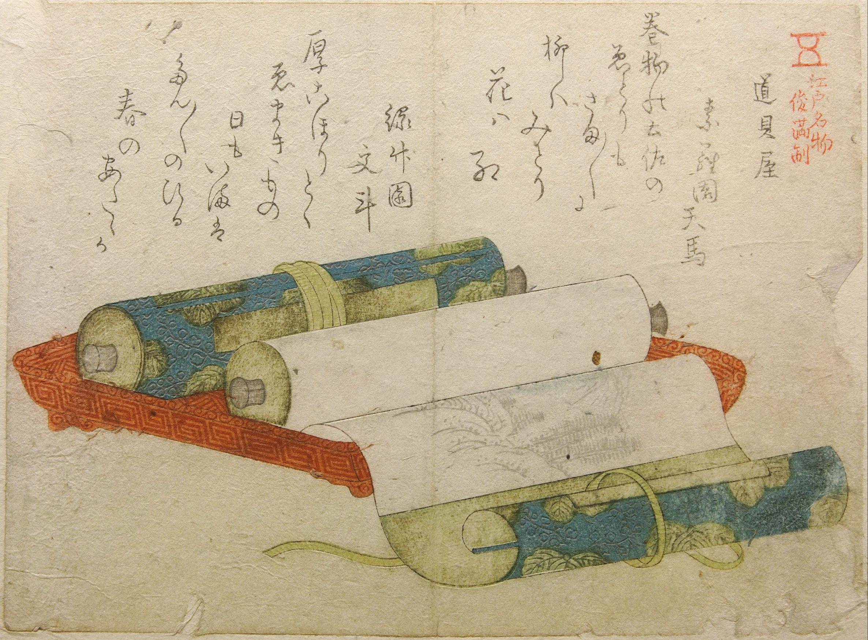 Какемоно (живописные свитки для украшения стены)