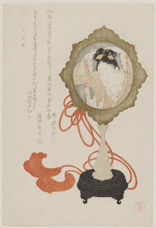 Китайская женщина отражается в зеркале_1808_207х141 мм