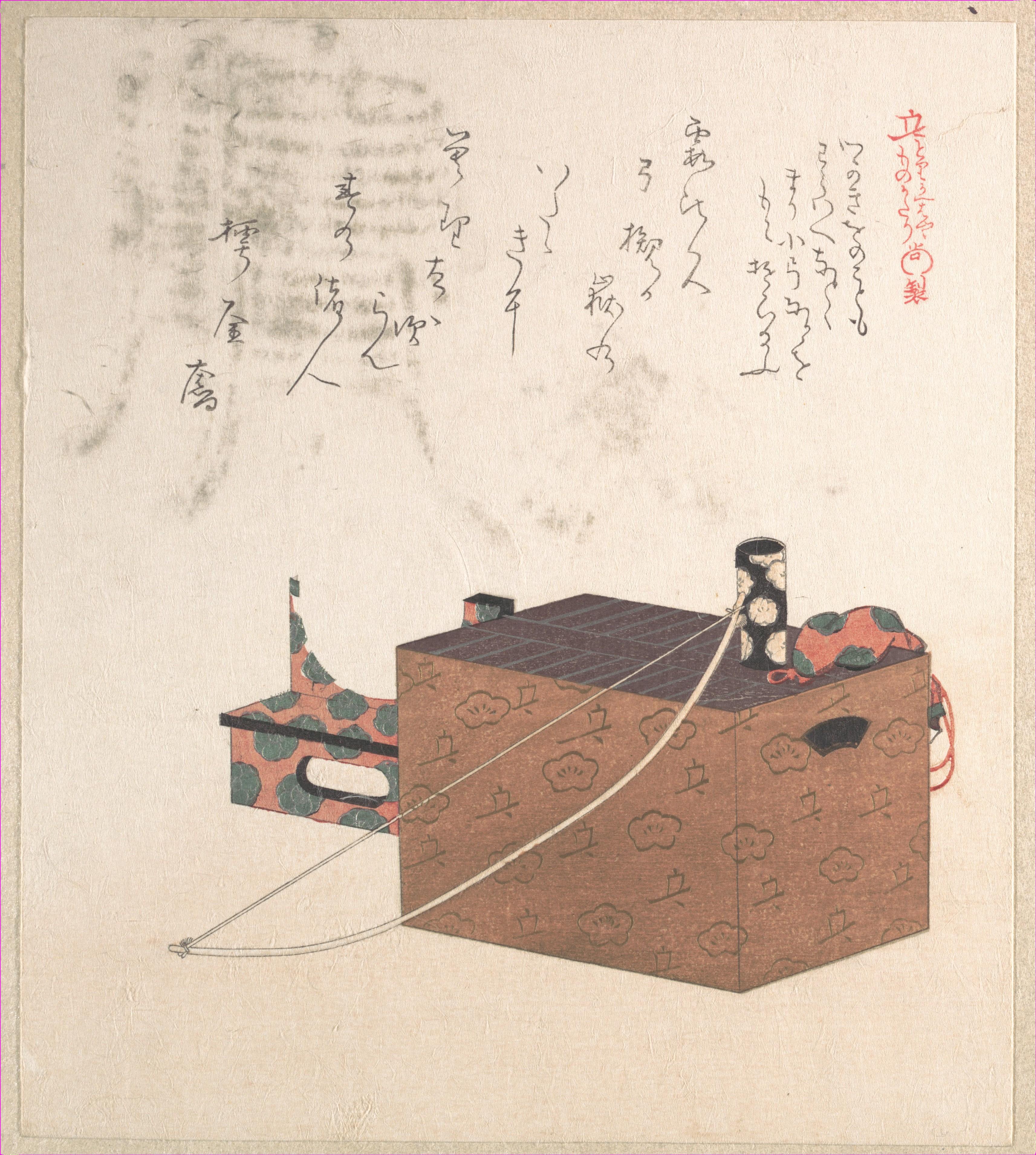 Коробка для игры сугороку, лук и барабан_210х184 мм