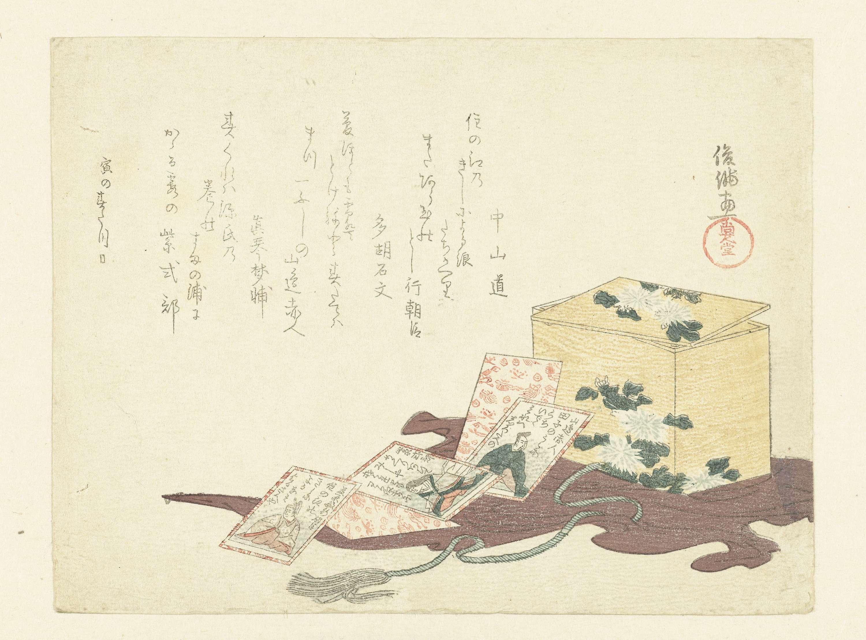 Коробка с картами karuta_1806-1810_161х213 мм