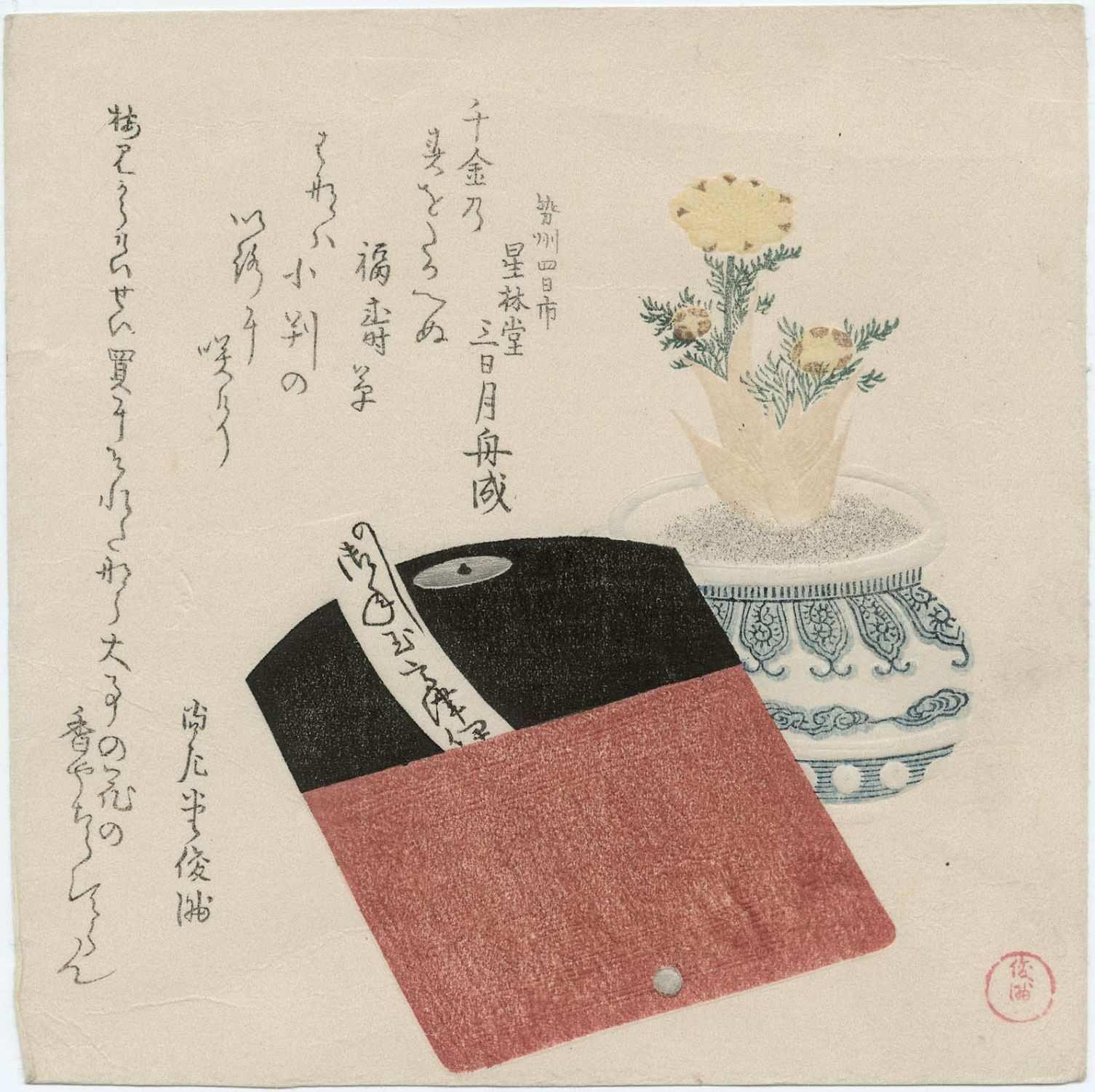 Кошелек и горшок с цветком_ок.1802_134х135 мм