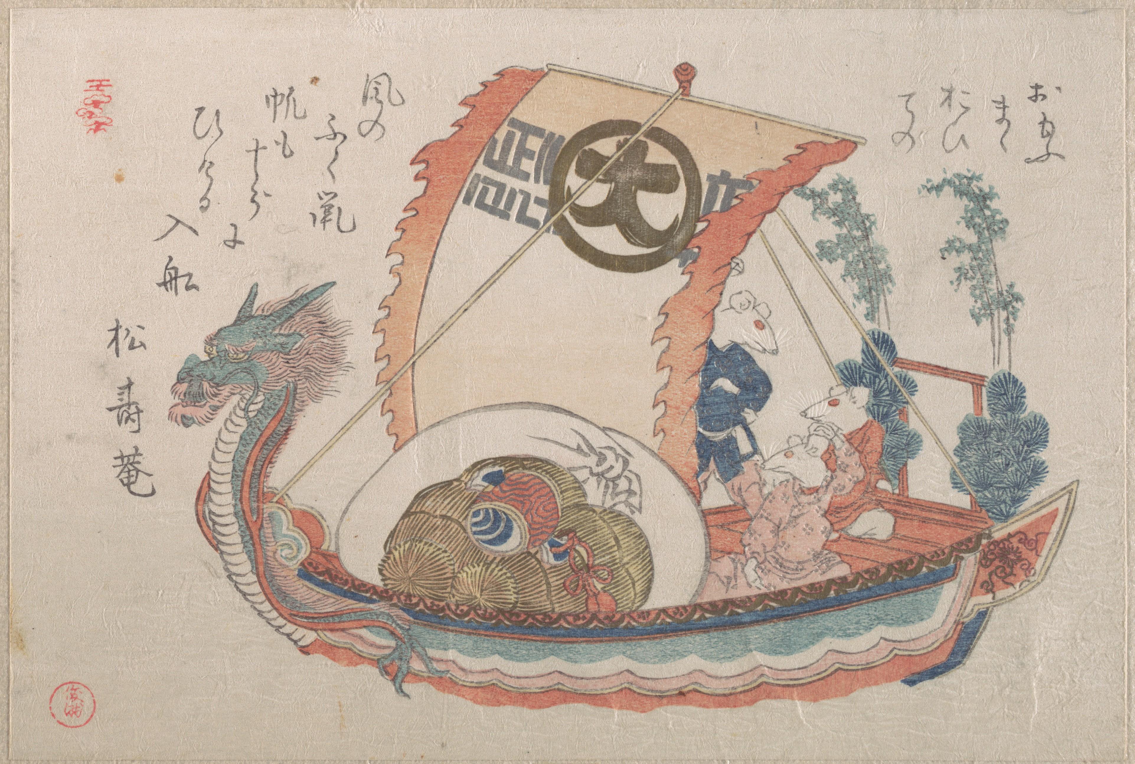 Лодка сокровищ (такарабунэ) с тремя крысами_1816_140х210 мм)