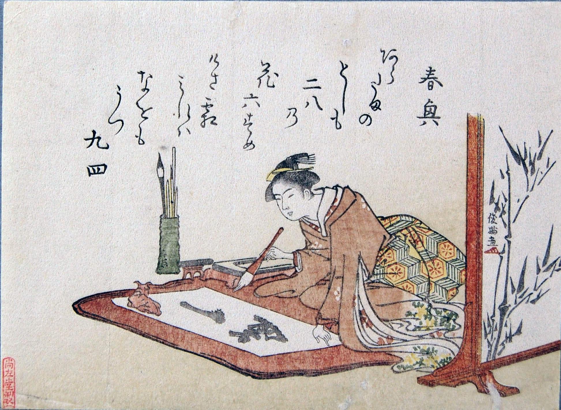 Молодая женщина занимается каллиграфией_108х168 мм