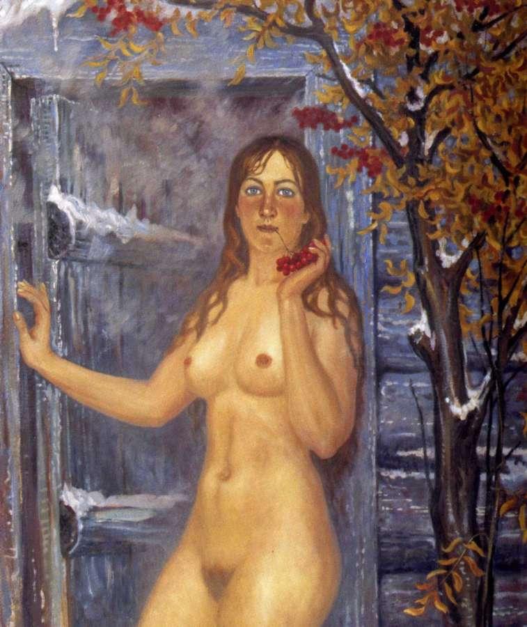Славянская Венера
