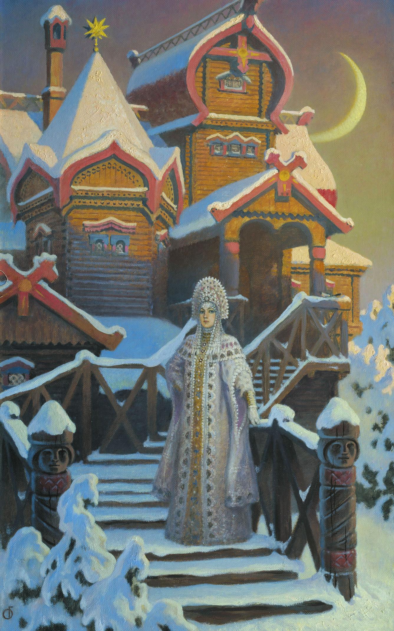 Терем царевны зимы. 2004