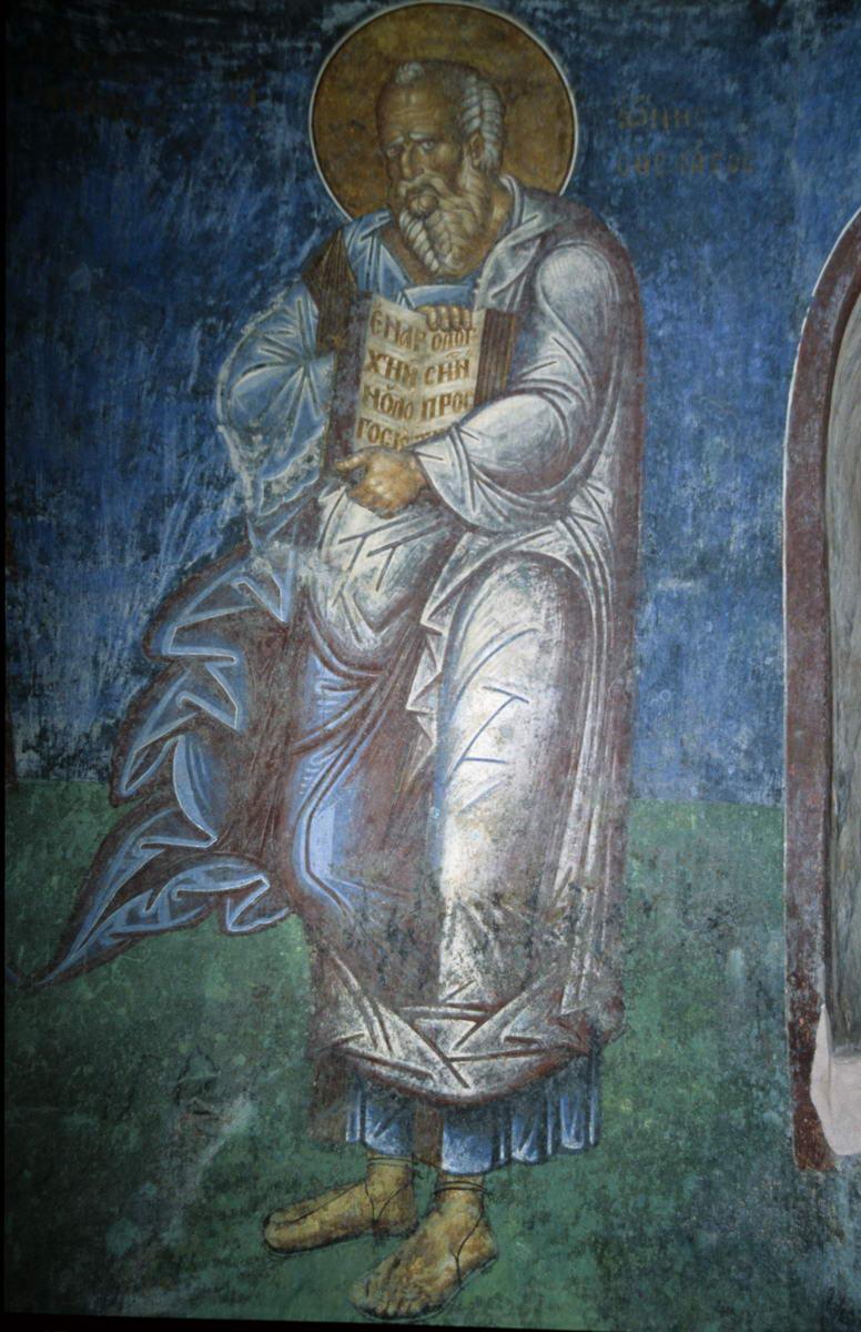 Св Андрей на Треске (5)