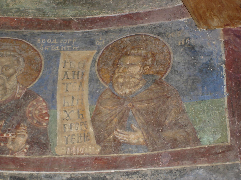 Св Андрей на Треске (52)