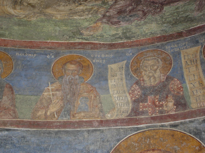 Св Андрей на Треске (53)