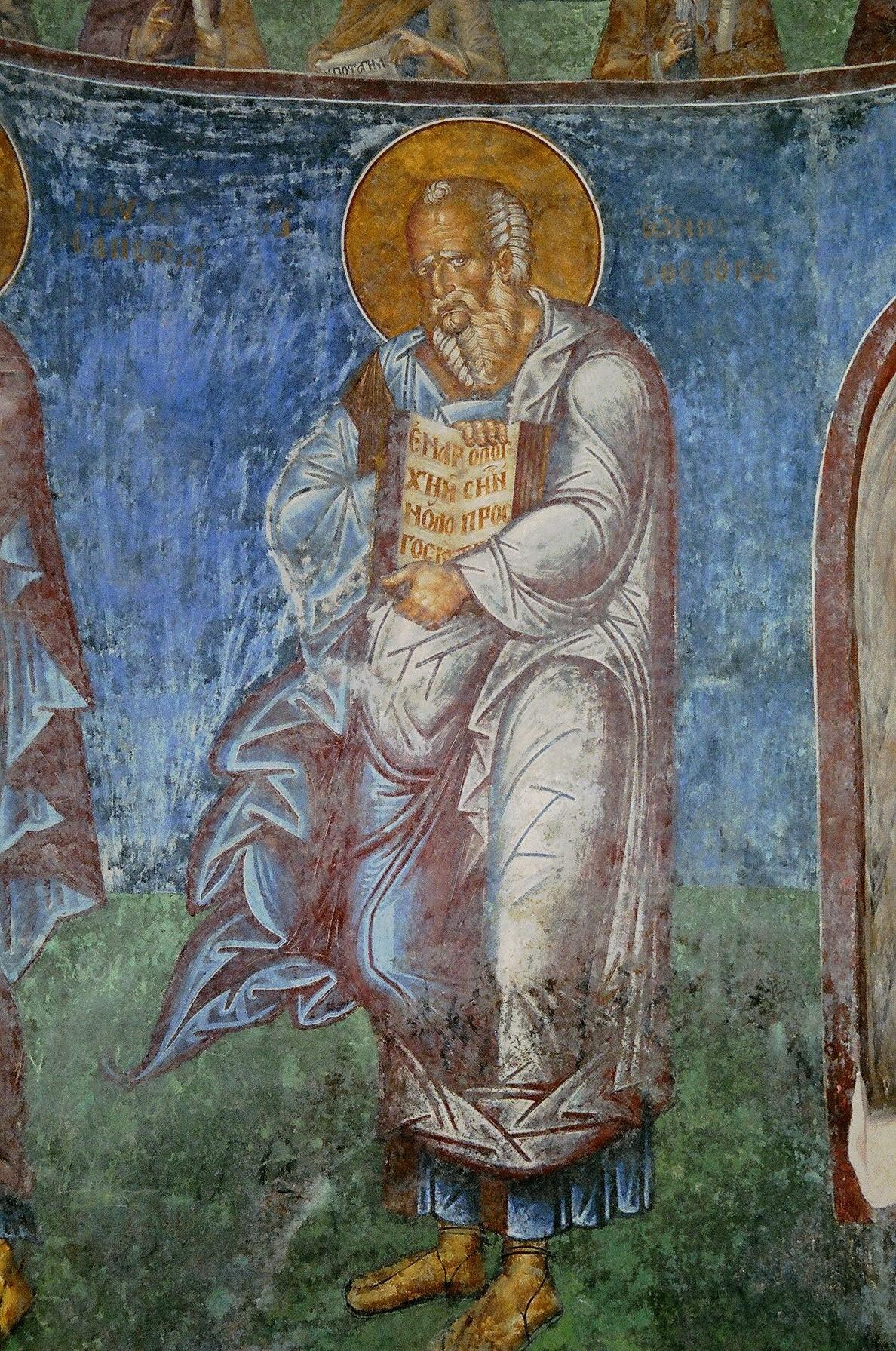 Св Андрей на Треске (74)