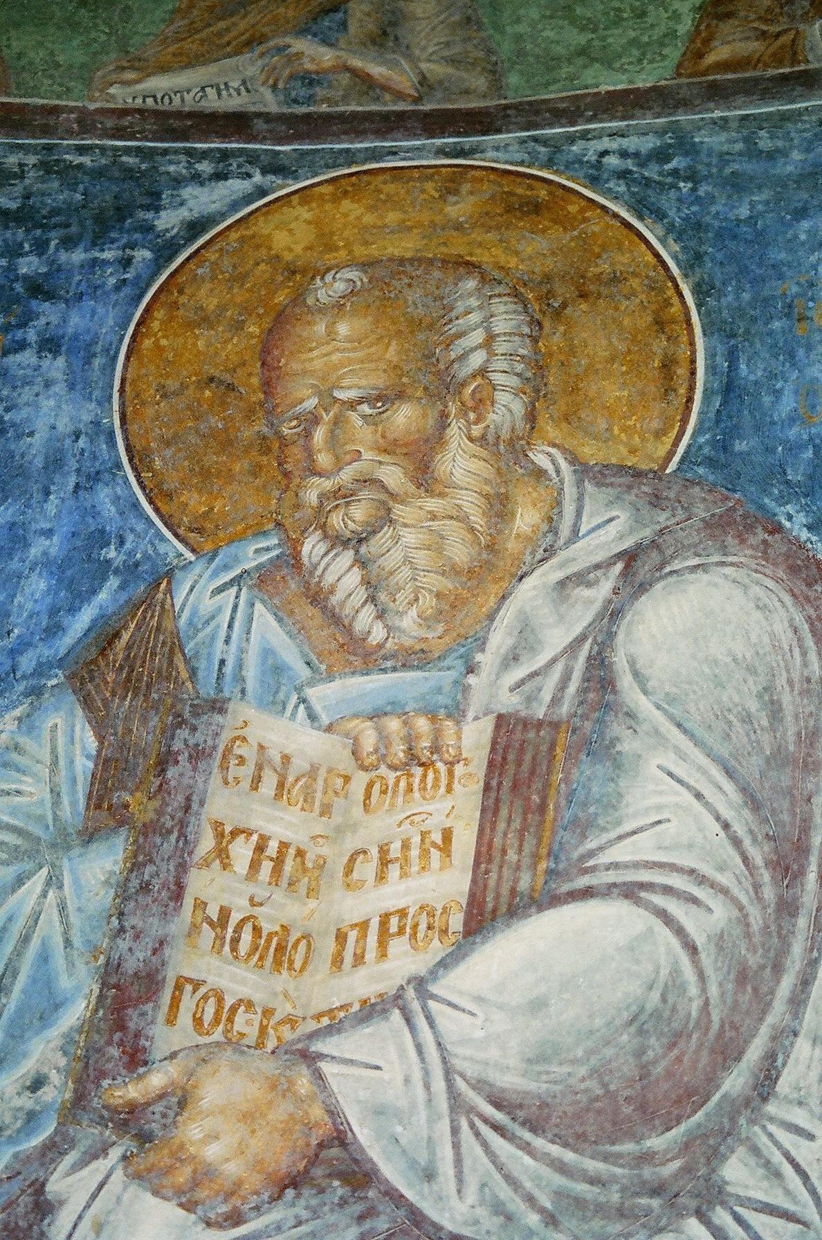 Св Андрей на Треске (84)