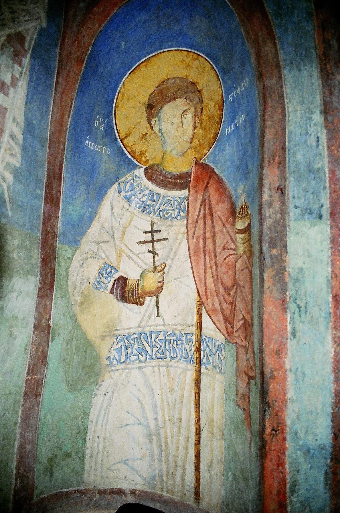 Св Андрей на Треске (91)