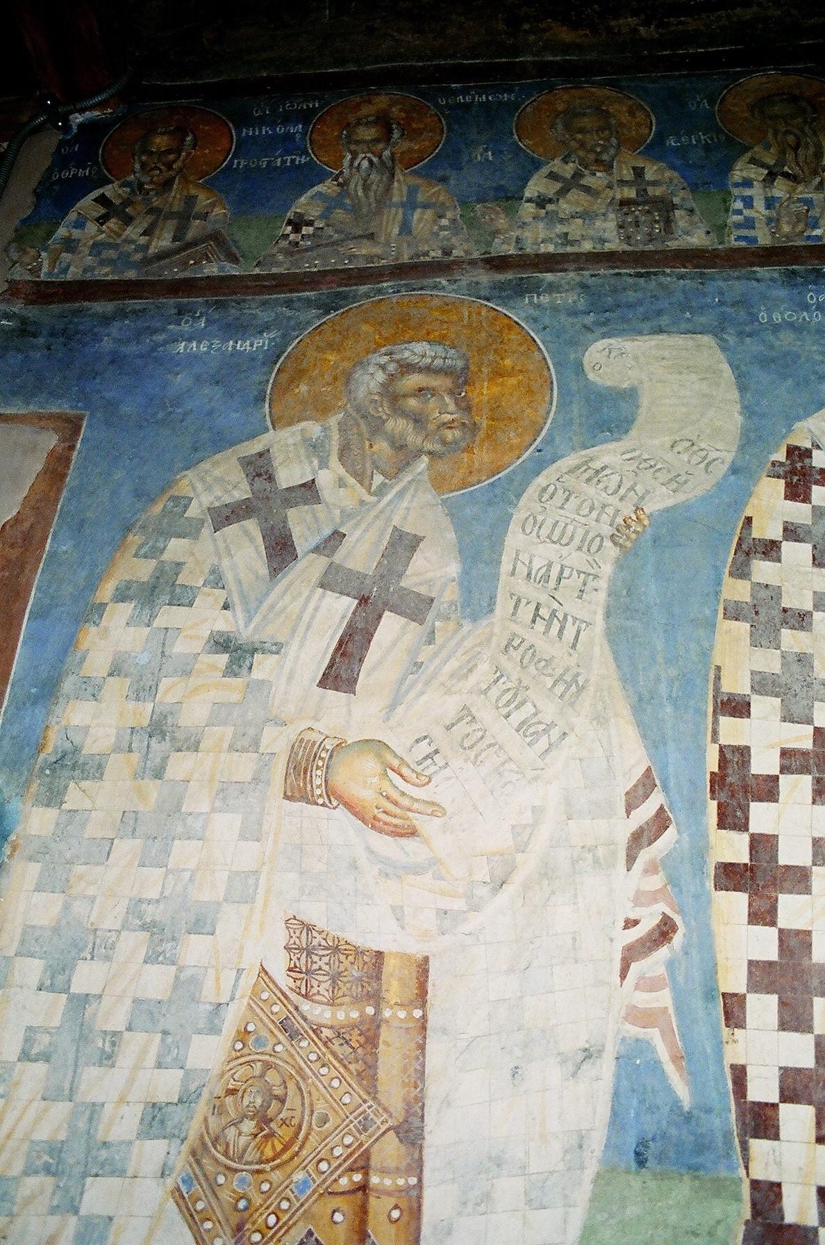 Св Андрей на Треске (92)