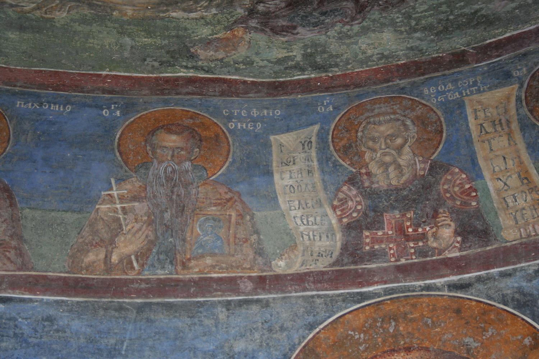 Св Андрей на Треске (101)