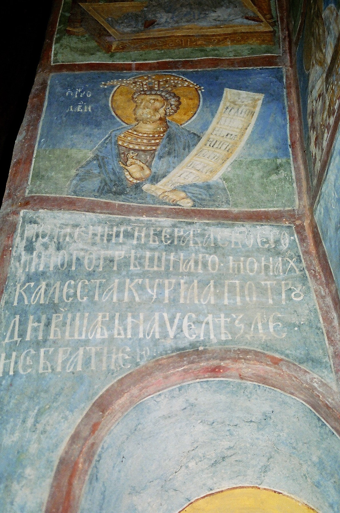 Св Андрей на Треске (115)