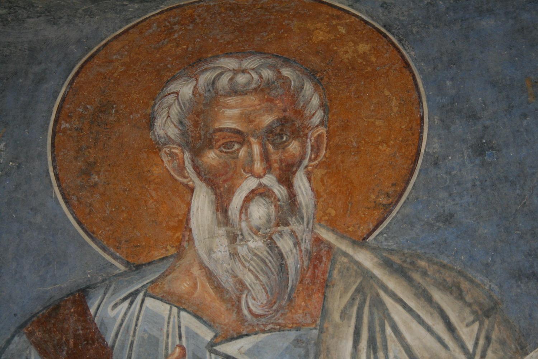 Св Андрей на Треске (122)
