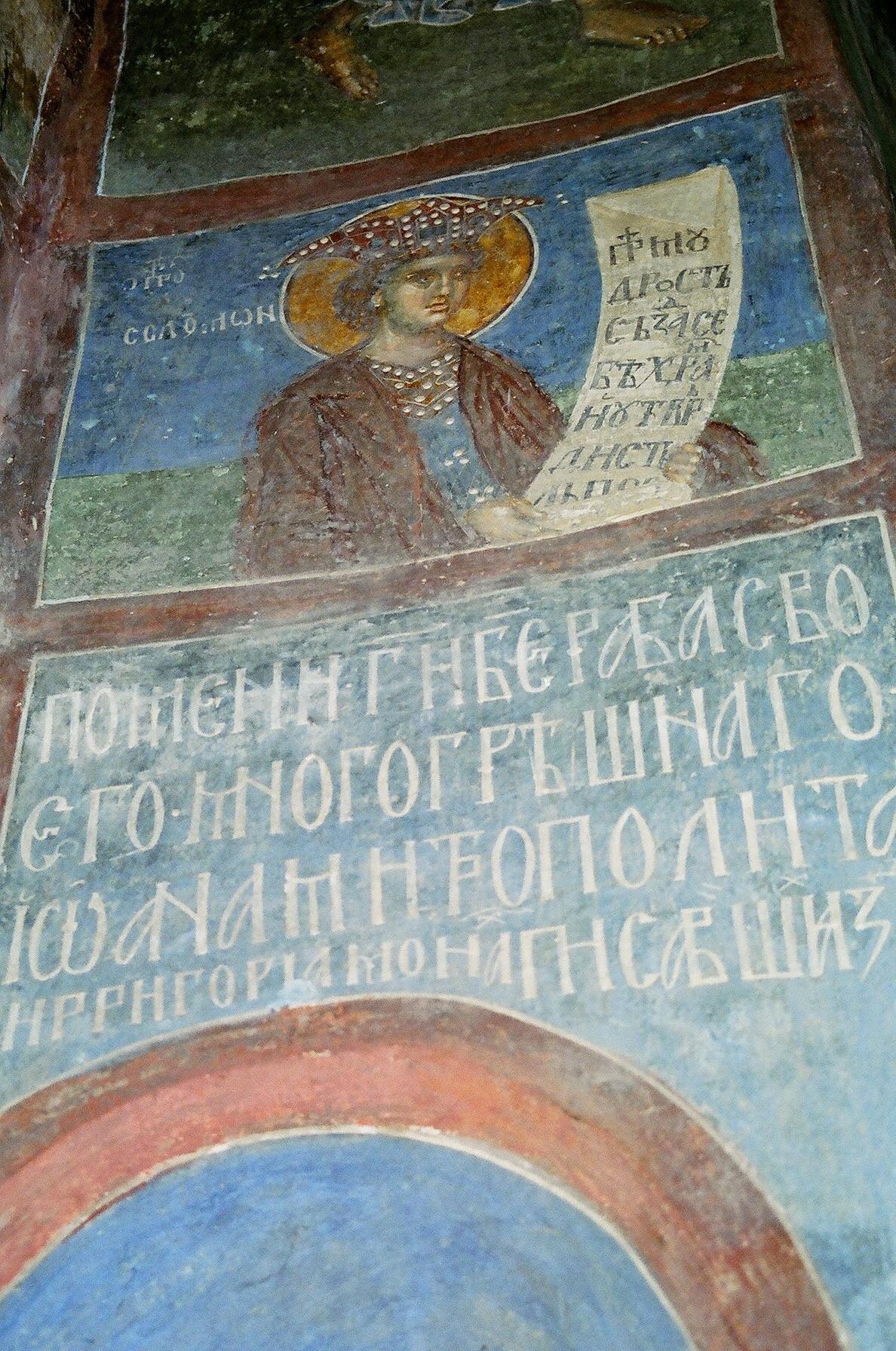 Св Андрей на Треске (137)