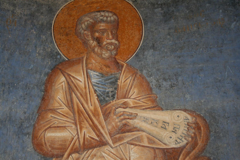 Св Андрей на Треске (141)