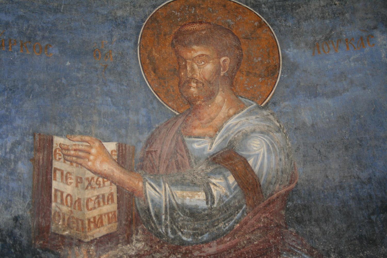 Св Андрей на Треске (145)