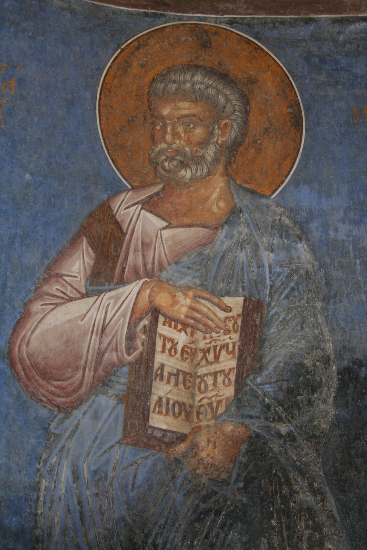 Св Андрей на Треске (149)