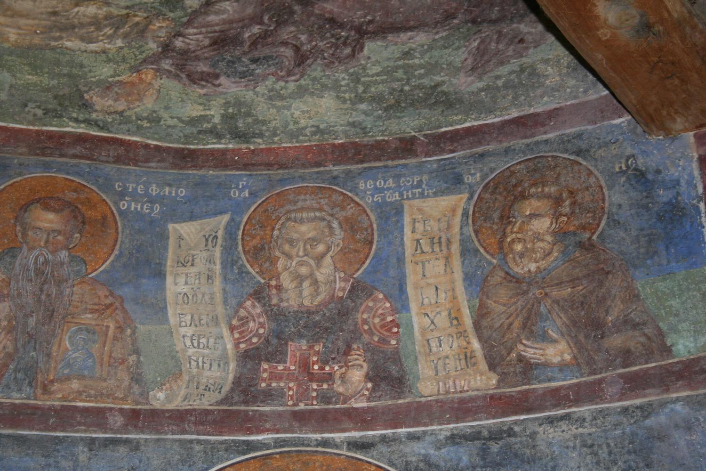 Св Андрей на Треске (150)