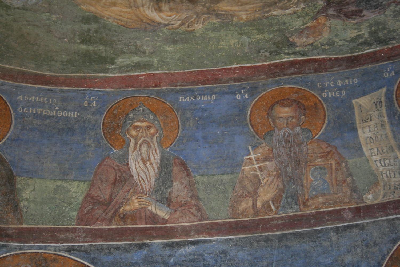 Св Андрей на Треске (151)