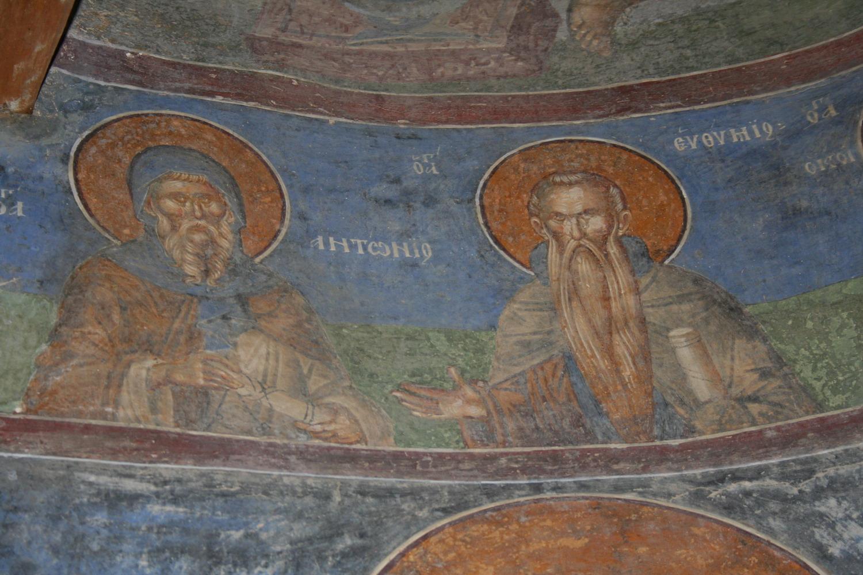 Св Андрей на Треске (154)