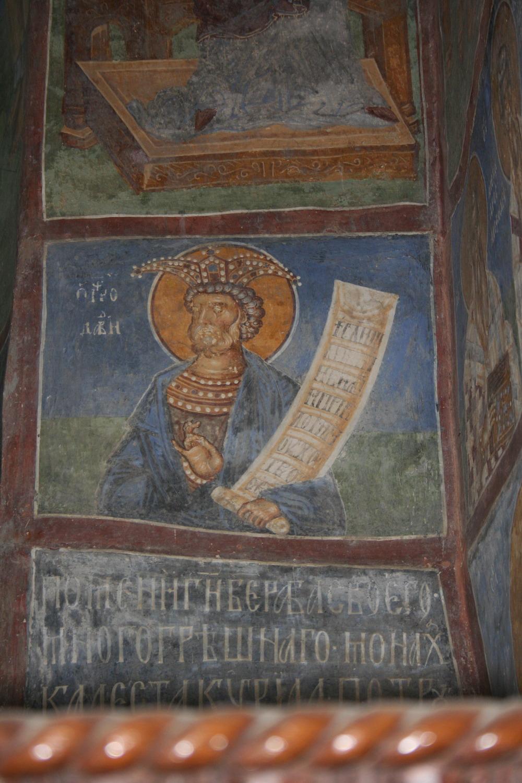 Св Андрей на Треске (158)