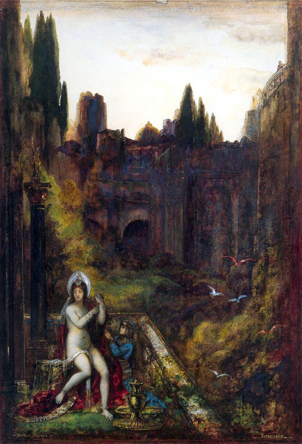 1885-1886_Вирсавия (41.5 х 59.2 см) (акварель и гуашь) (Париж, Лувр)