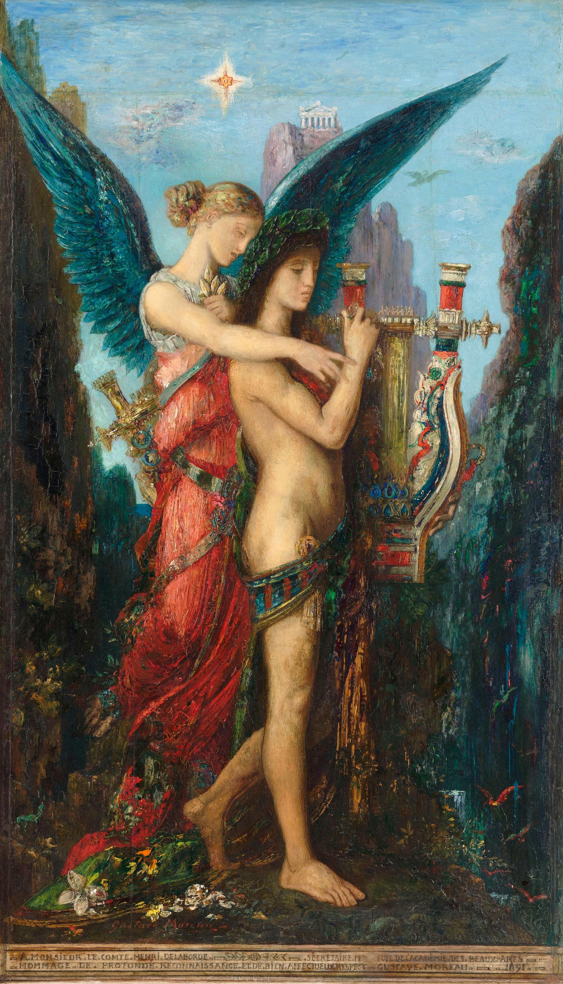 Картинки девушки с арфой древний рим 8