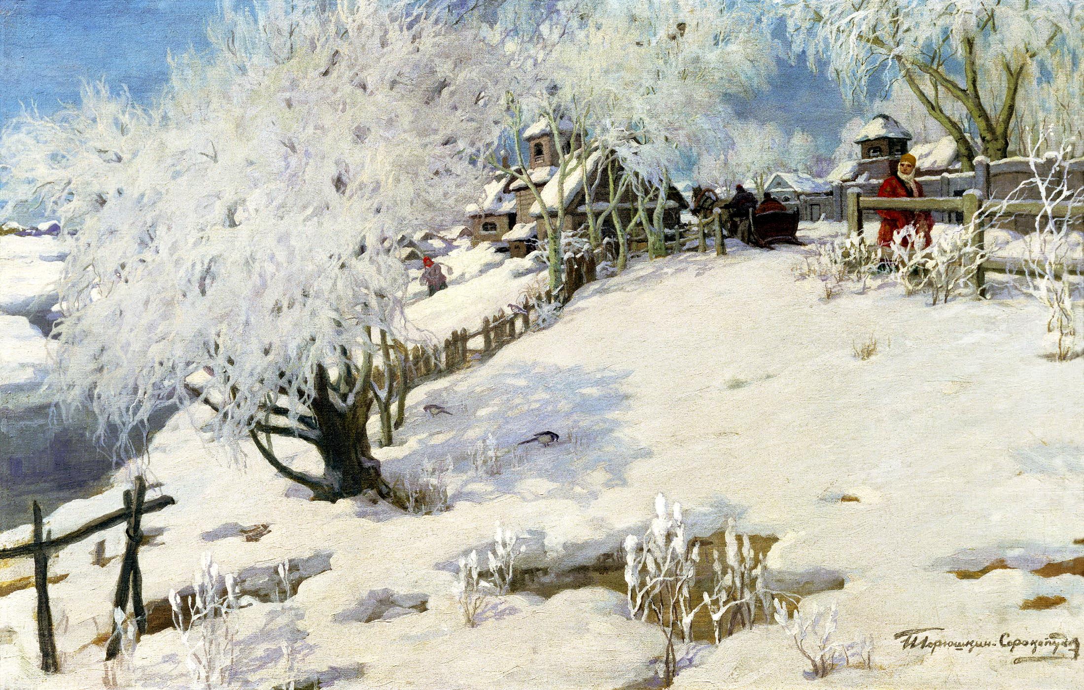 ГОРЮШКИН-СОРОКОПУДОВ Иван - Солнце – на лето, зима – на мороз