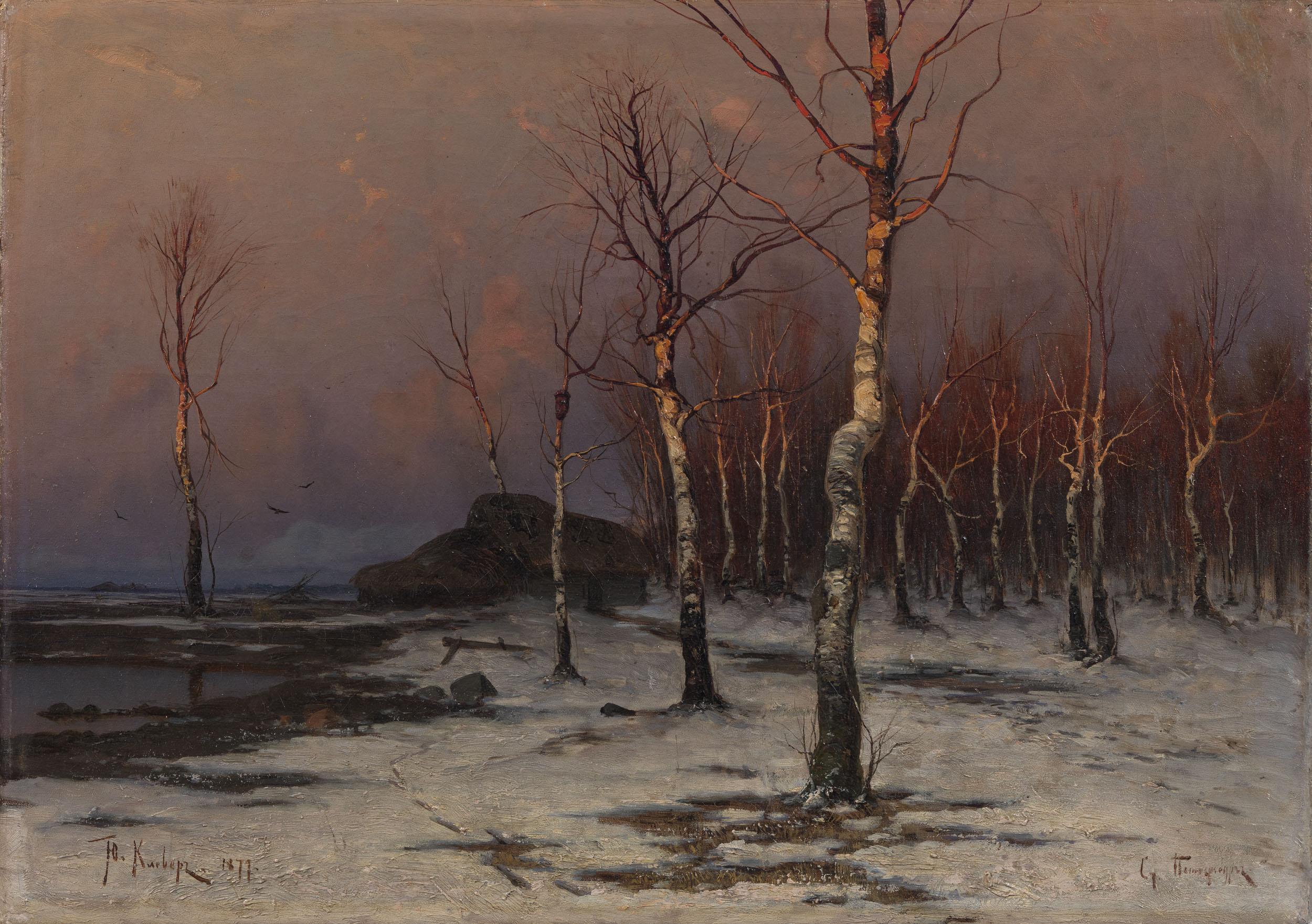 КЛЕВЕР Юлий - Winter Landscape