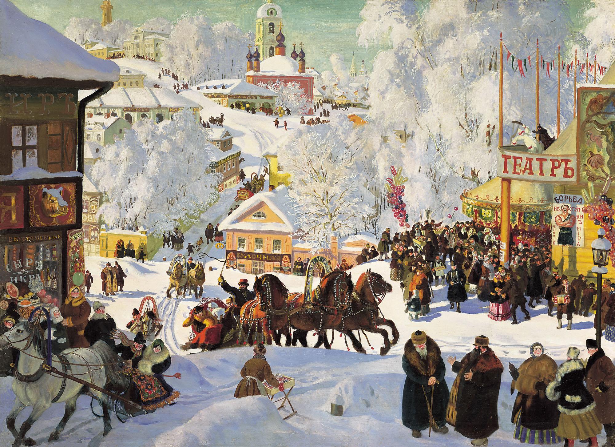 Кустодиев Масленица 1919 х