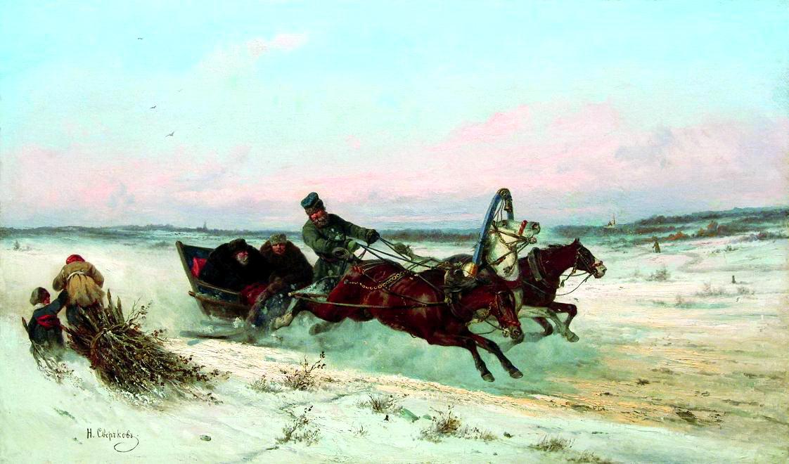 СВЕРЧКОВ Николай - Тройка зимой