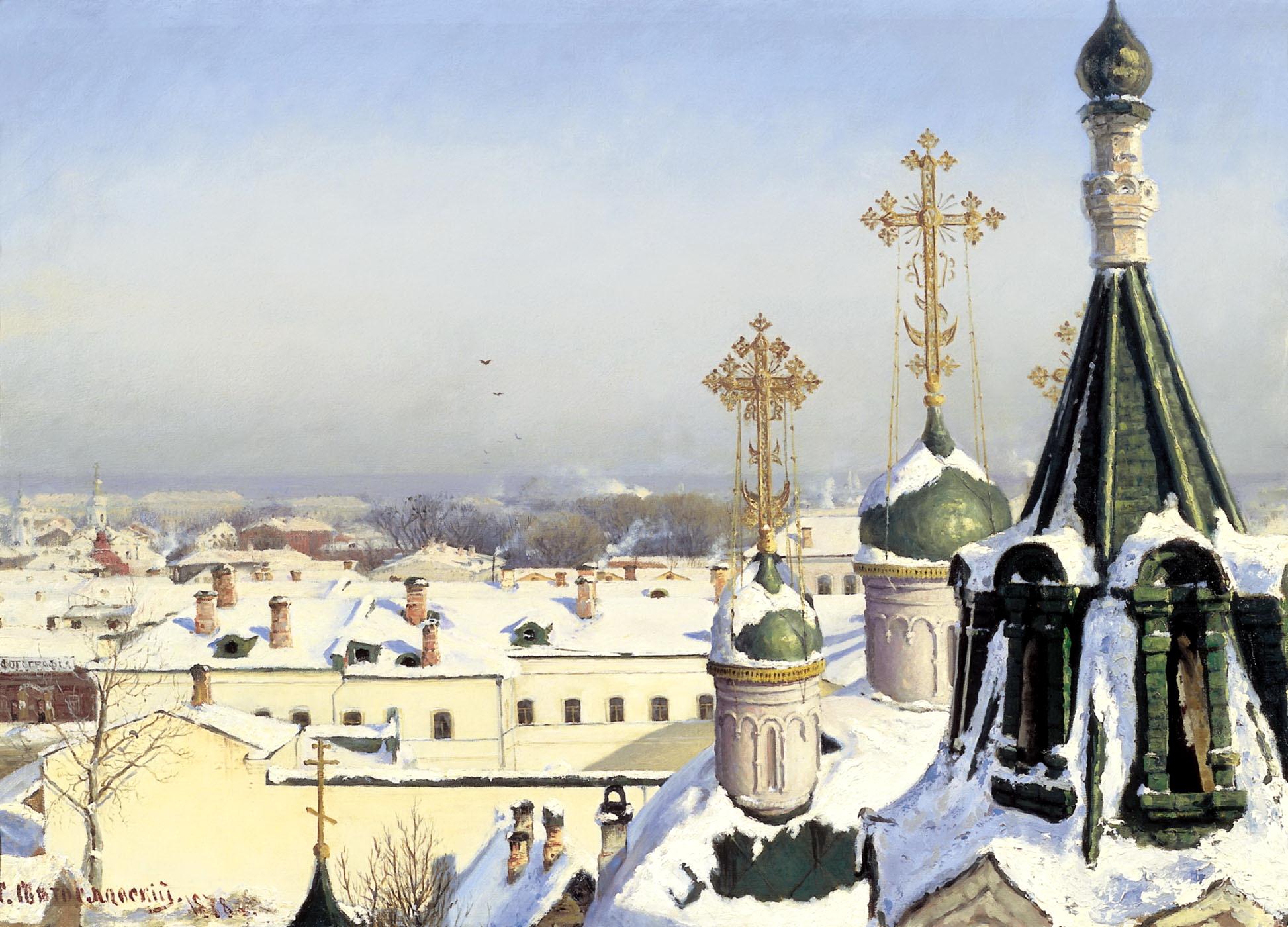 СВЕТОСЛАВСКИЙ Сергей - Из окна Московского училища живописи, ваяния и зодчества
