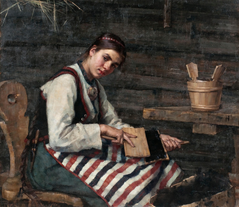 GIRL CARDING