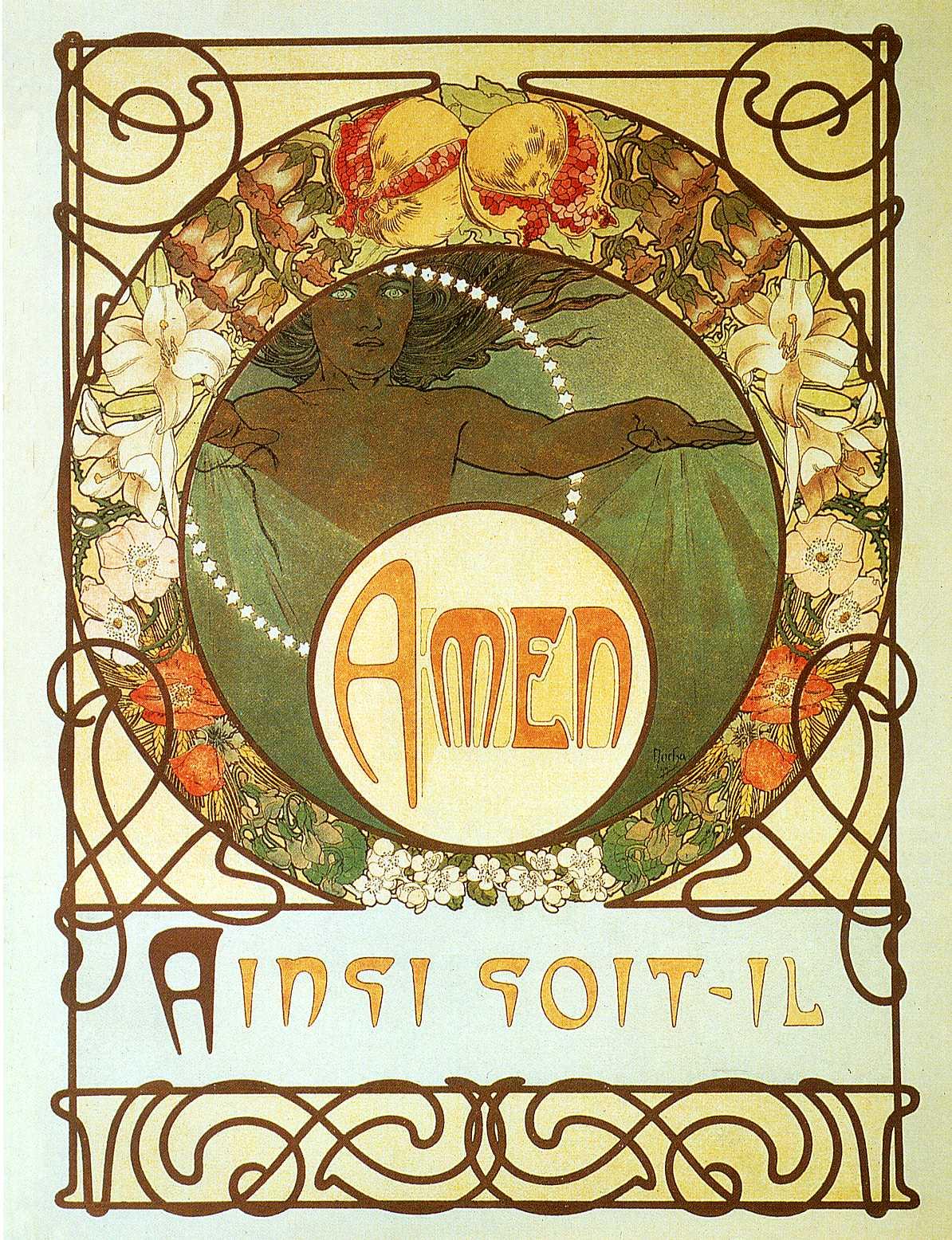 «Отче наш». А. Пиацца и Ко, Париж-1899