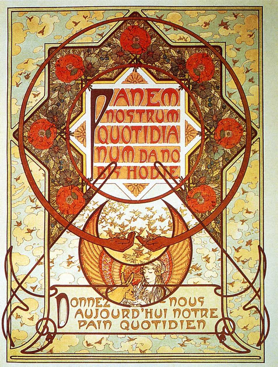 «Отче наш». Страница из книги, Париж-1899