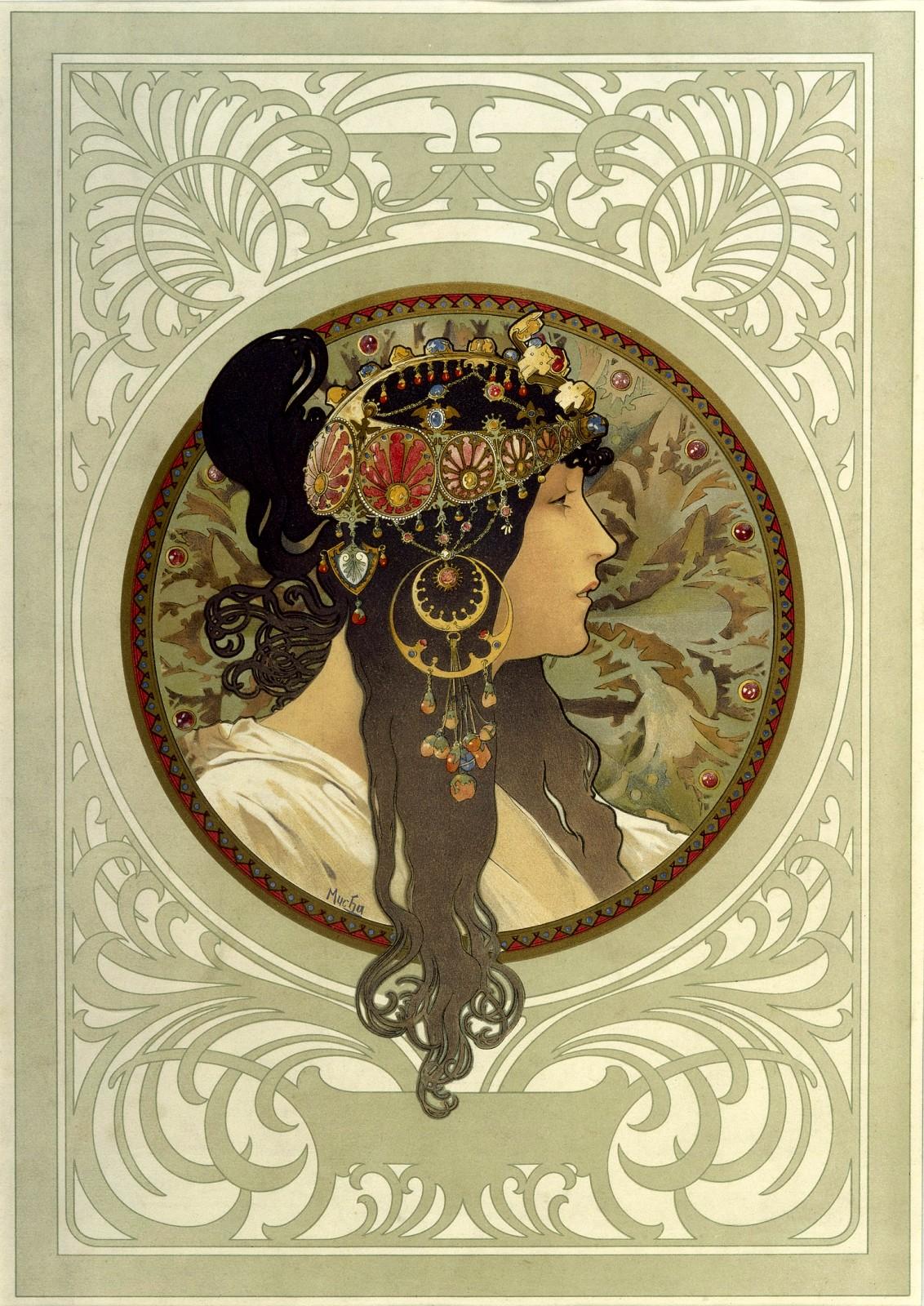 Голова византийки. Брюнетка-1897