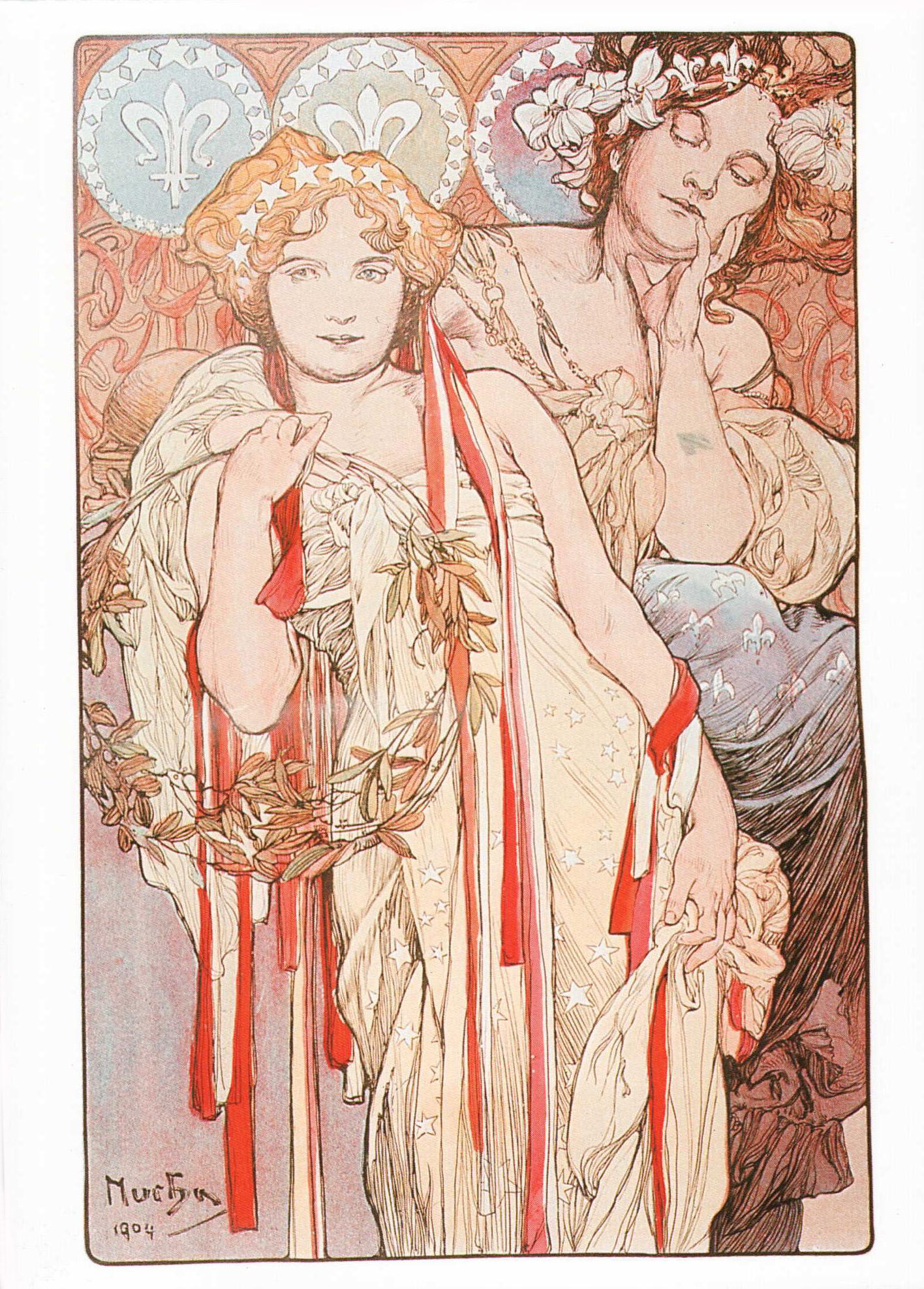 Дружба-1904