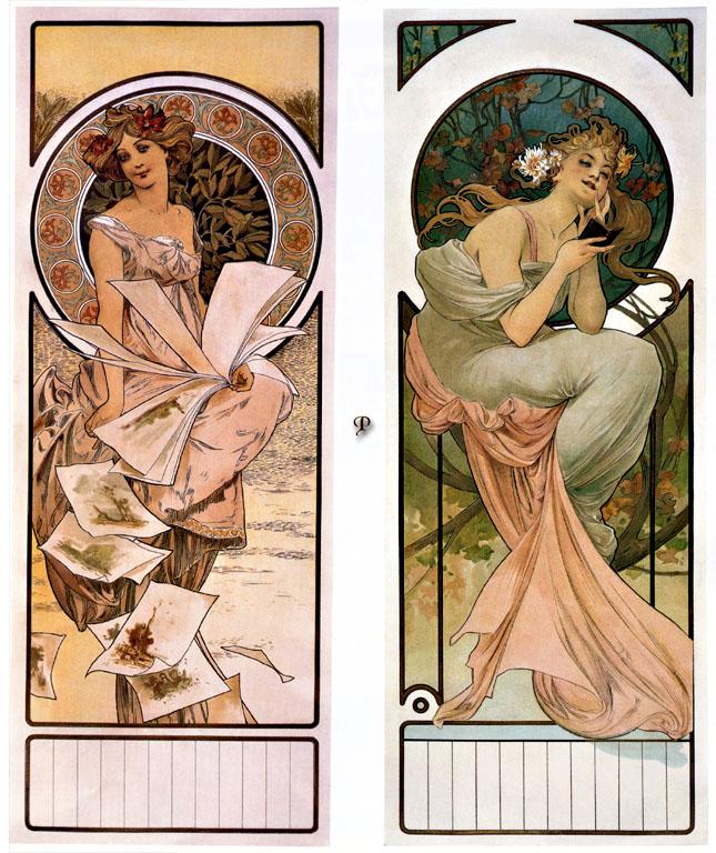 Календарь Champagne-1897