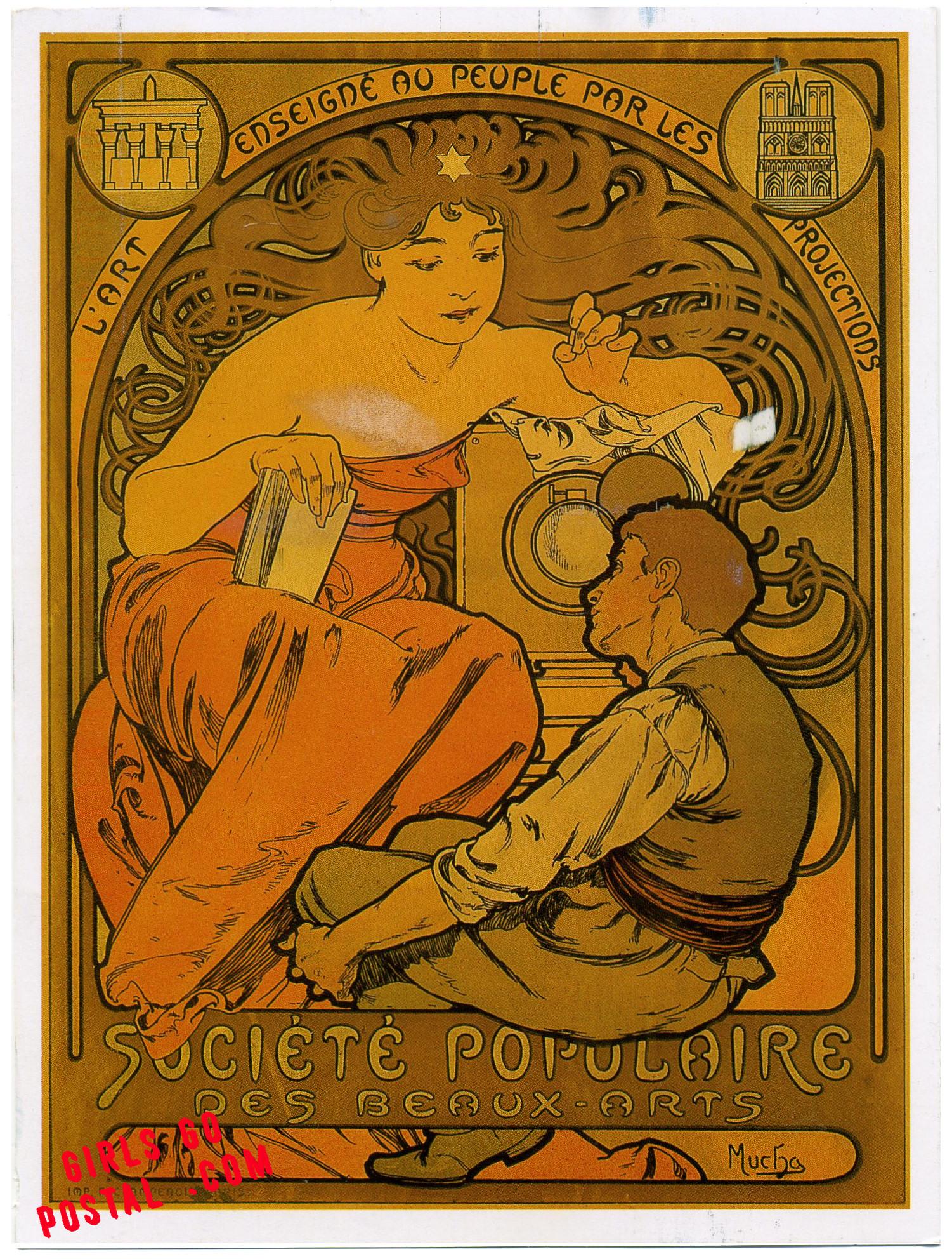 Плакат Societe Populaire des Beaux-Arts-1897