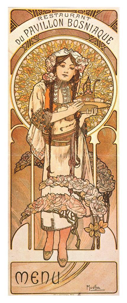 Плакат боснийского павильона-ресторана на Всемирной выставке в Париже-1900 году