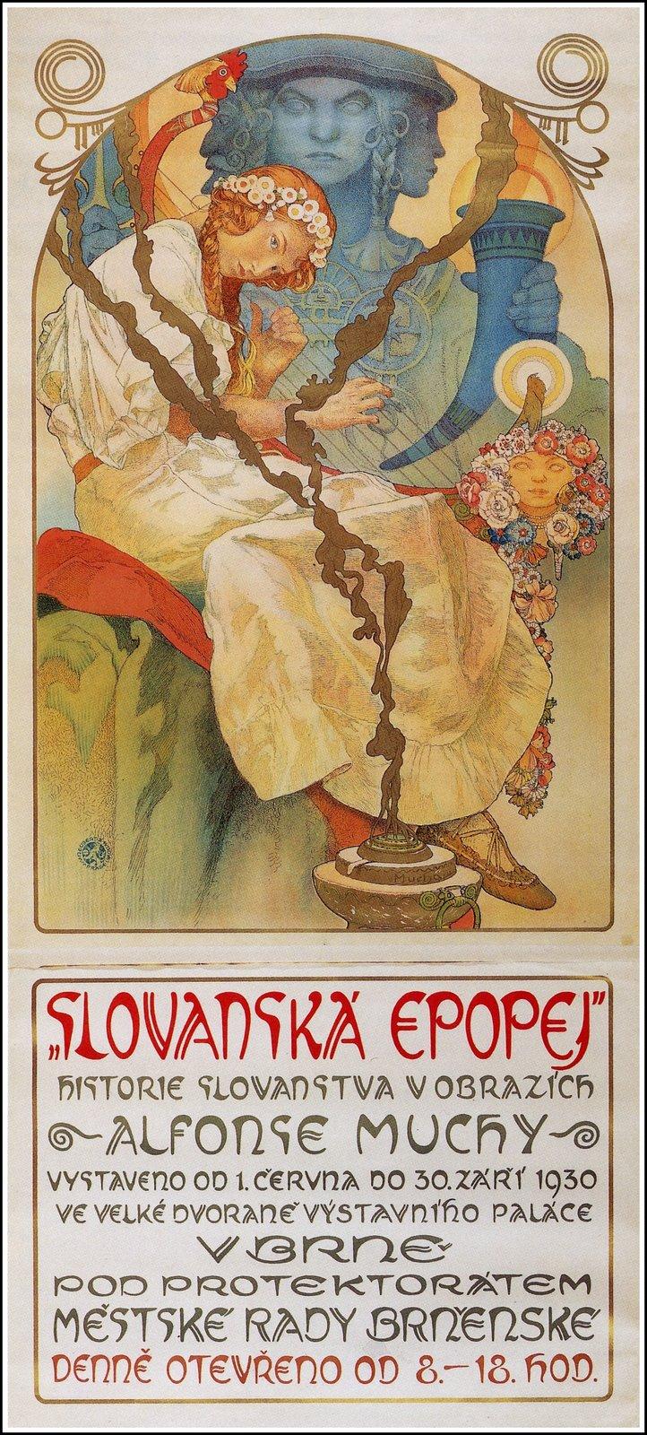 Плакат выставки 1930 года 'Славянский эпос'