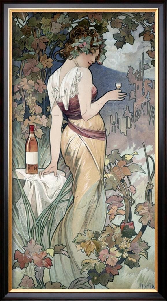 Реклама Cognac Template