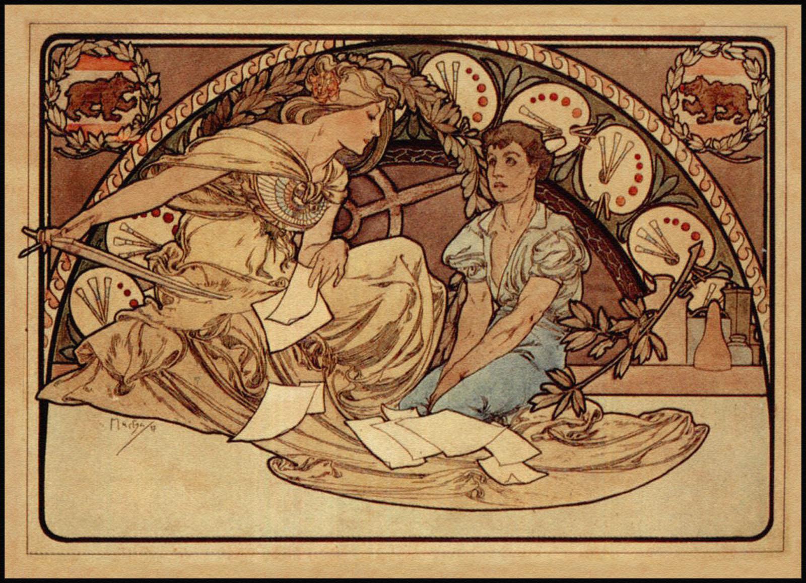 Роскошный фронтспис для журнала-1897