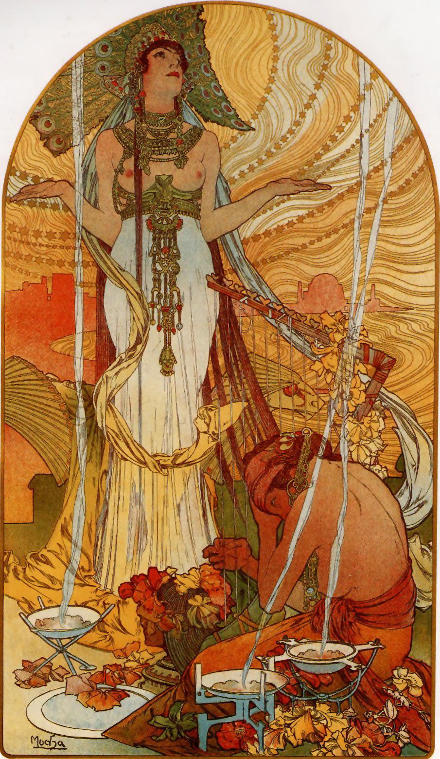 Саламбо-1896
