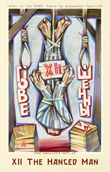 12_the_hanged_man