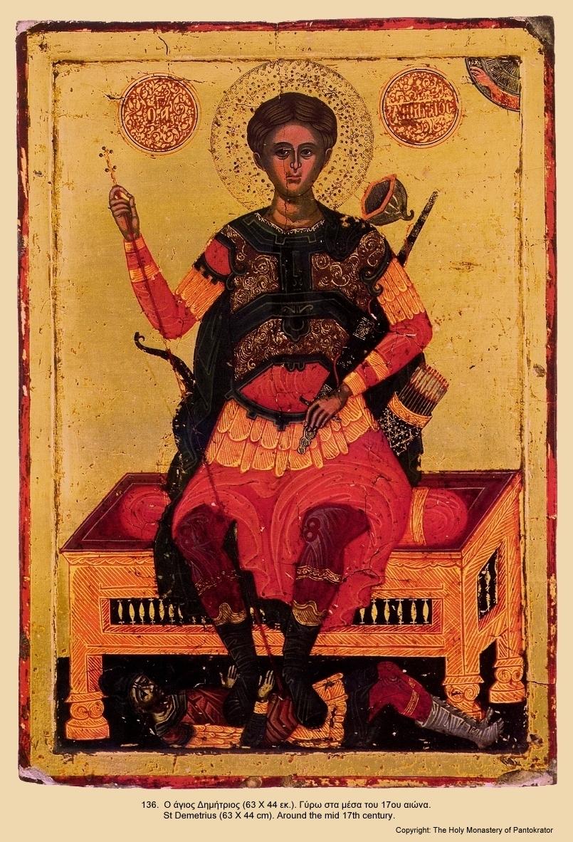 Icon136