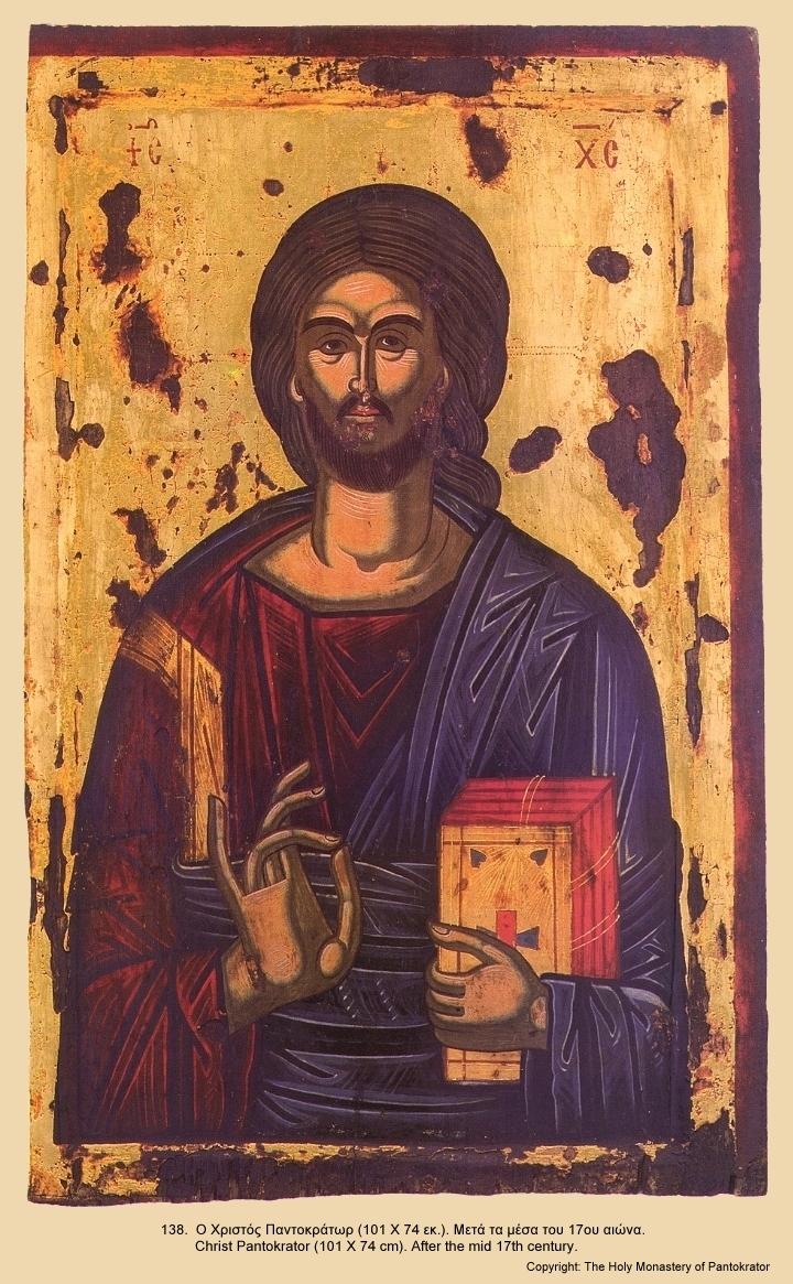 Icon138