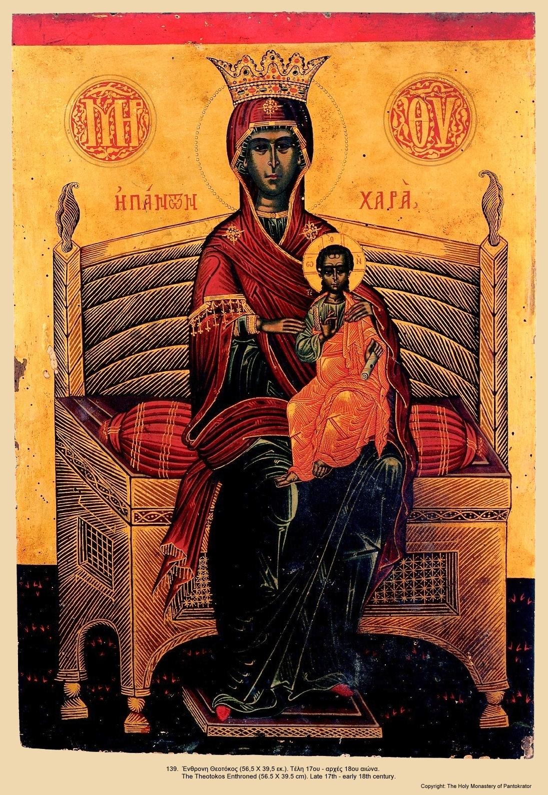 Icon139
